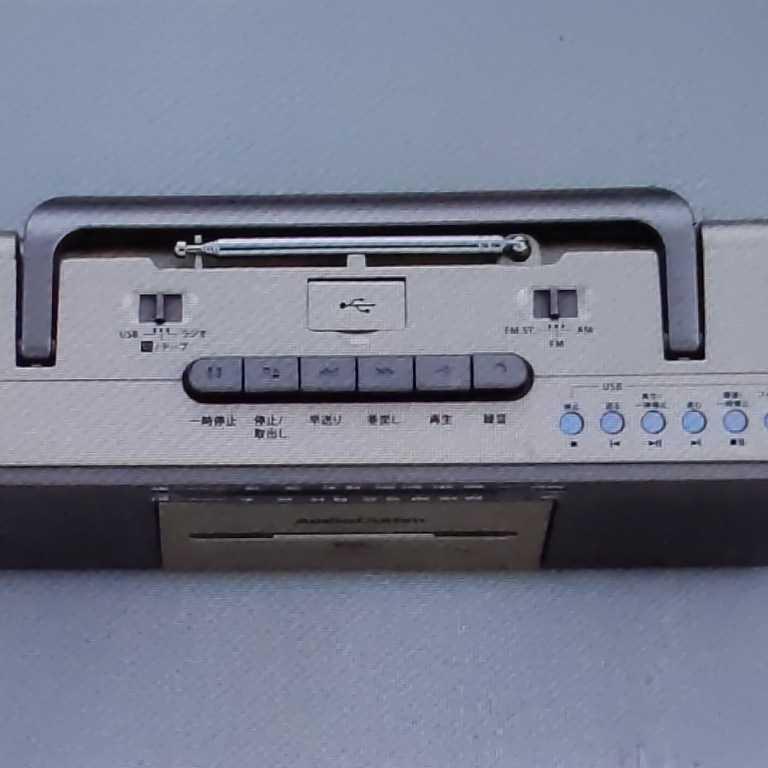 [送料無料][新品未使用品]OHM USBステレオラジオカセットレコーダー 乾電池とコンセントの2電源対応_画像5