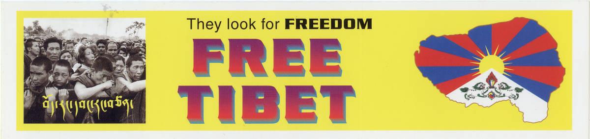 送料込み FREE Tibet ステッカーセットA フリーチベット_画像3