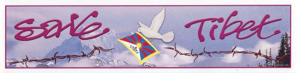 送料込み FREE Tibet ステッカーセットA フリーチベット_画像2