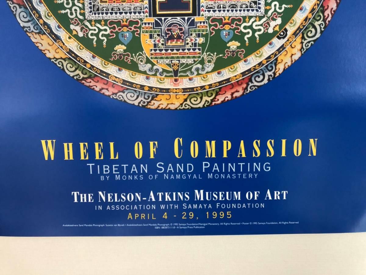 残1 砂曼荼羅ポスター2枚セット チベット仏教 チベットタンカ _画像3
