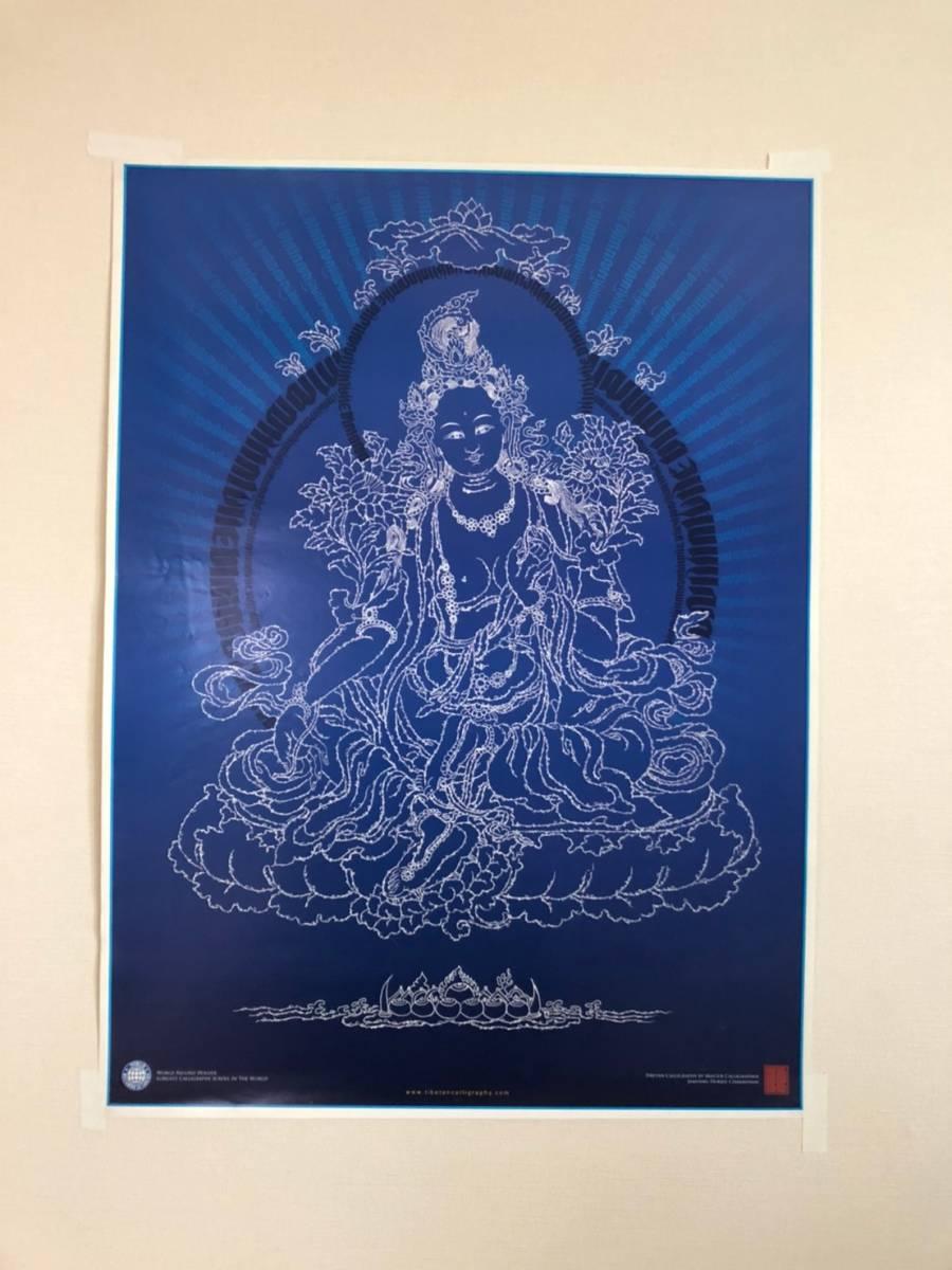 チベット仏教 ターラ菩薩 ポスター グリーンタラ_画像1