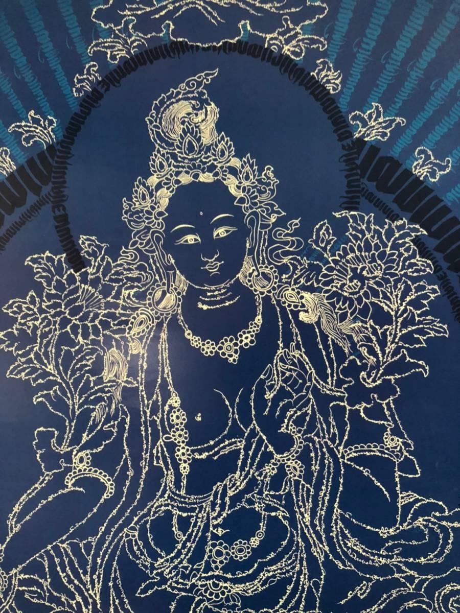 チベット仏教 ターラ菩薩 ポスター グリーンタラ_画像2