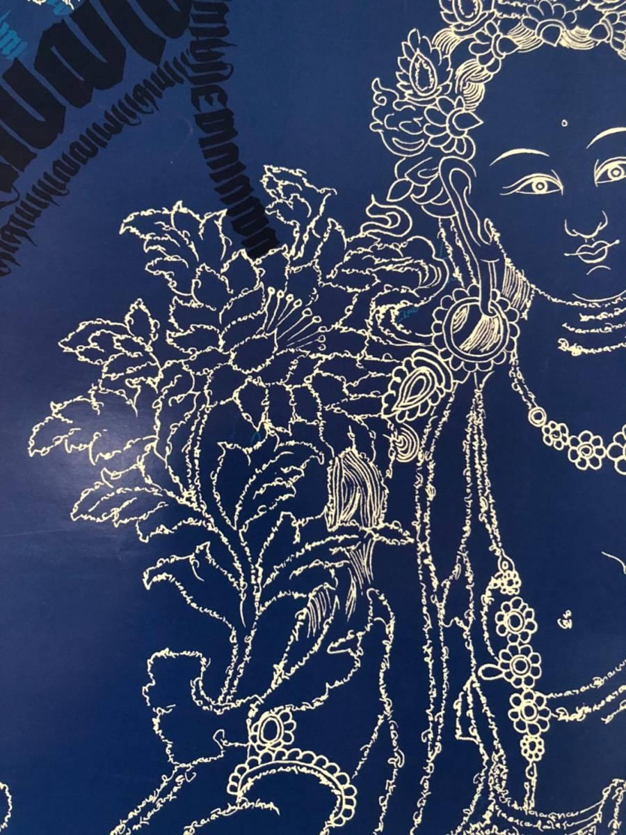 チベット仏教 ターラ菩薩 ポスター グリーンタラ_画像4