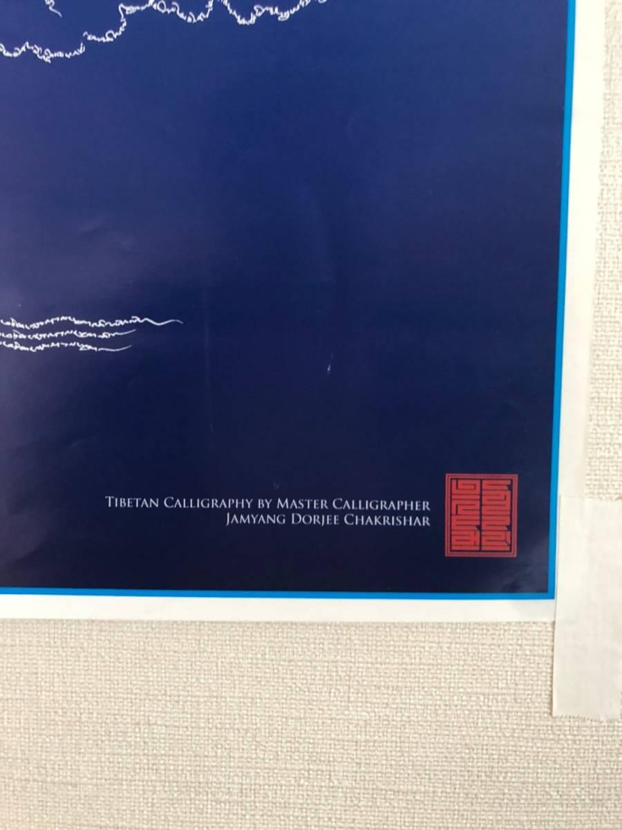 チベット仏教 ターラ菩薩 ポスター グリーンタラ_画像7