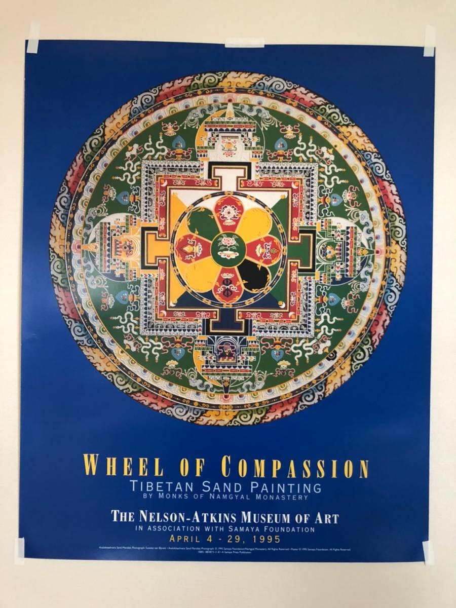 残1 砂曼荼羅ポスター2枚セット チベット仏教 チベットタンカ _画像1