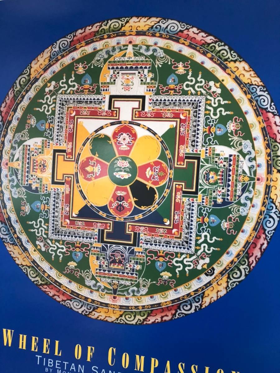 残1 砂曼荼羅ポスター2枚セット チベット仏教 チベットタンカ _画像2