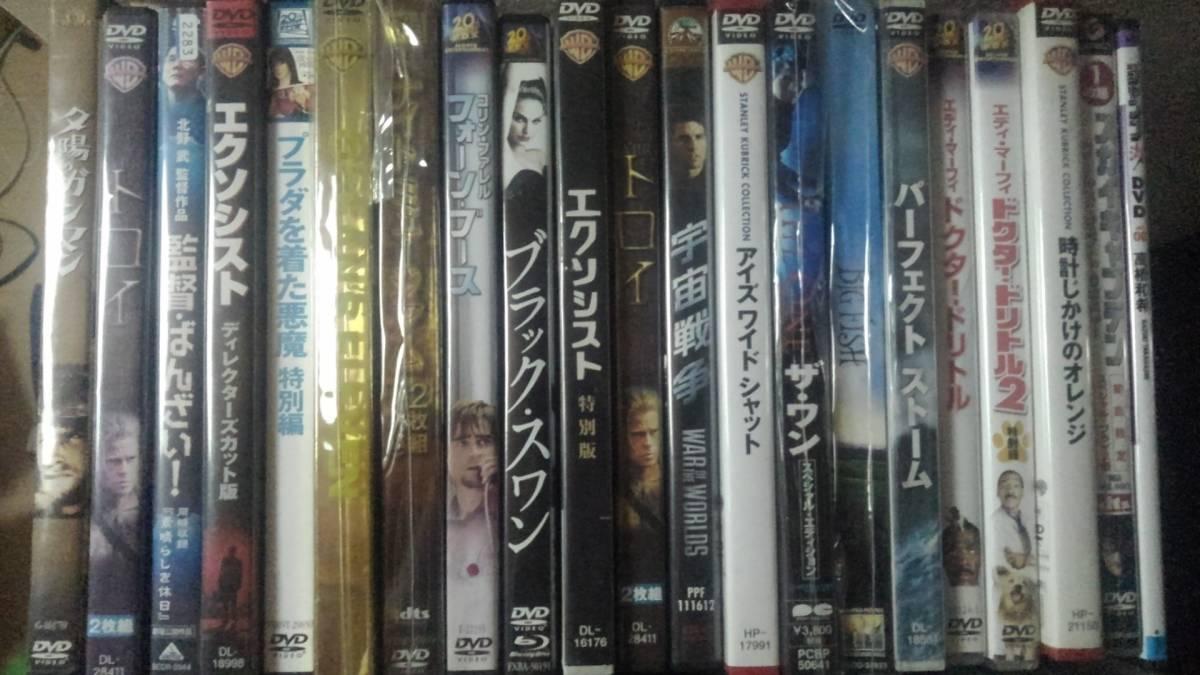 ★☆1円スタート DVD 100本以上セット 映画中心_画像3