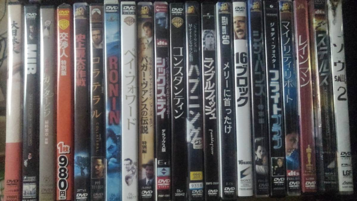 ★☆1円スタート DVD 100本以上セット 映画中心_画像4
