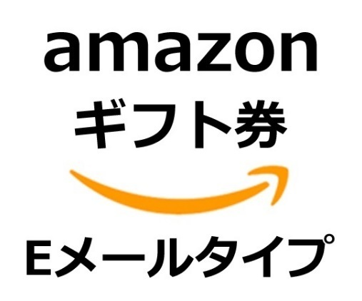15円分 Amazon ギフト券 取引ナビ通知 Tポイント消化 即決\20 相互評価 No.2_画像1