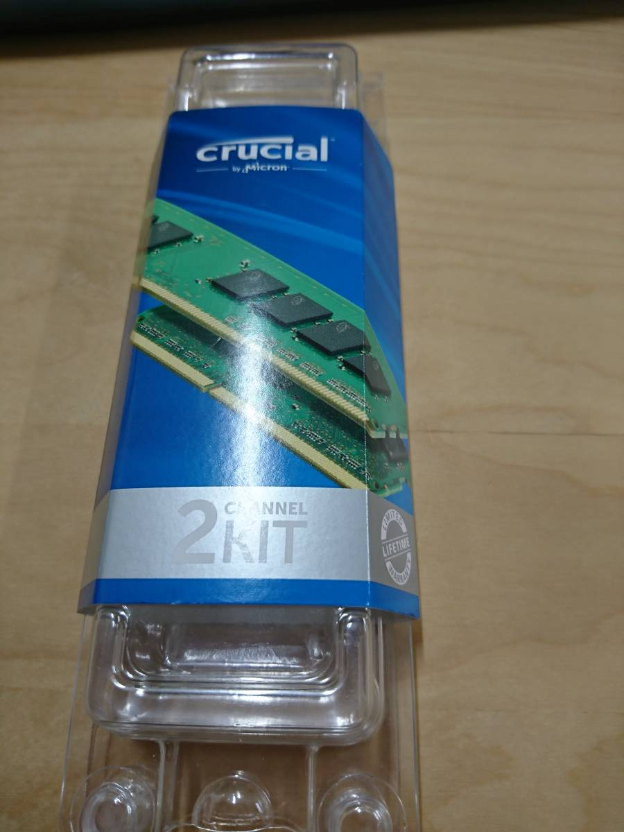 crucial by micron 2kit  Y6