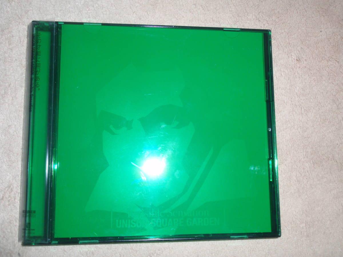 ボールルームへようこそ OP主題歌 初回生産限定盤DVD付 Invisible Sensation  UNISON SQUARE GARDEN アニソン オープニングテーマ_画像1