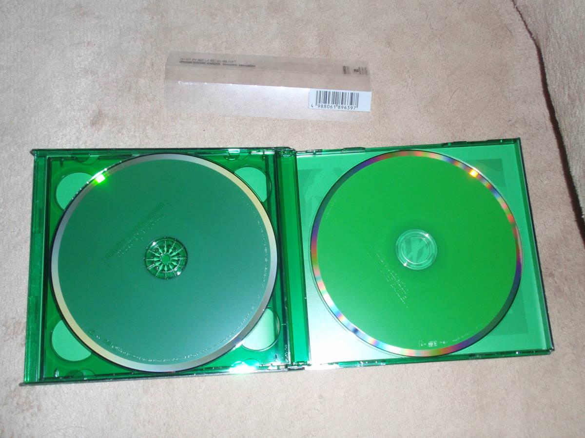 ボールルームへようこそ OP主題歌 初回生産限定盤DVD付 Invisible Sensation  UNISON SQUARE GARDEN アニソン オープニングテーマ_画像3