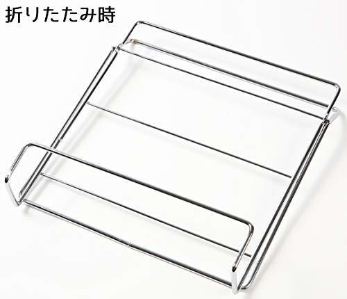 在庫僅か! ユノックス 折りたたみ式 ブックスタンド (小) 290376 奥行7×高さ14.5×幅1_画像7