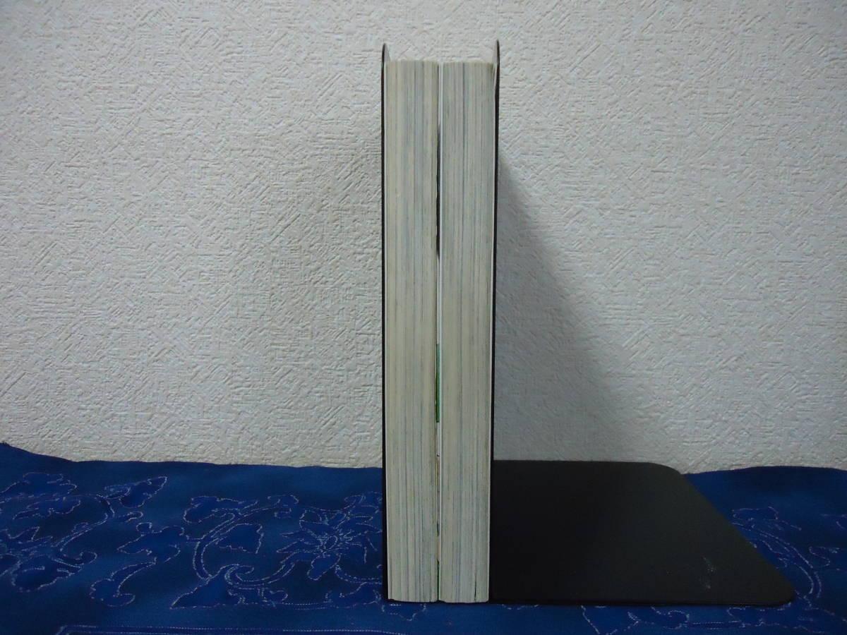 即日発送☆ 初版 ハクバノ王子サマ 1.2巻セット ★朔ユキ蔵
