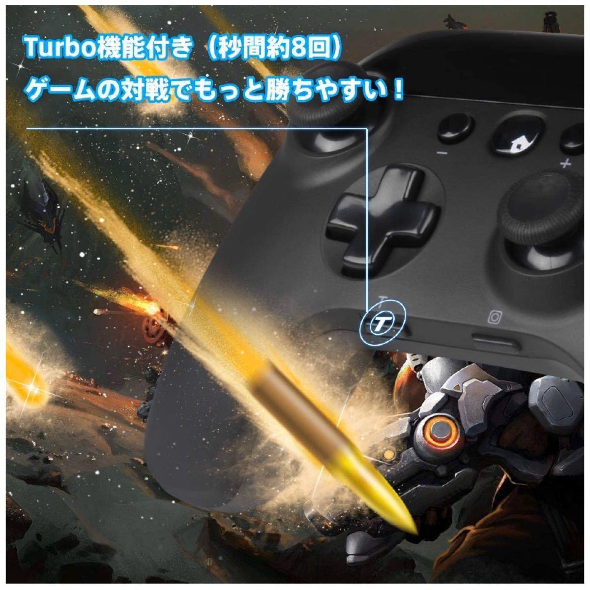 ワイヤレス Switch コントローラー TURBO連射 H振動 ジャイロセンサ