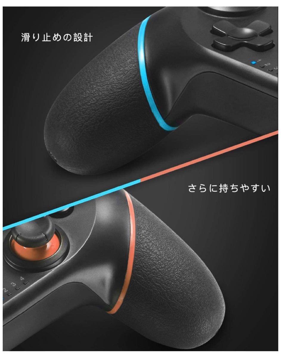 Switchコントローラー ジャイロセンサー HD振動 Bluetooth 接続