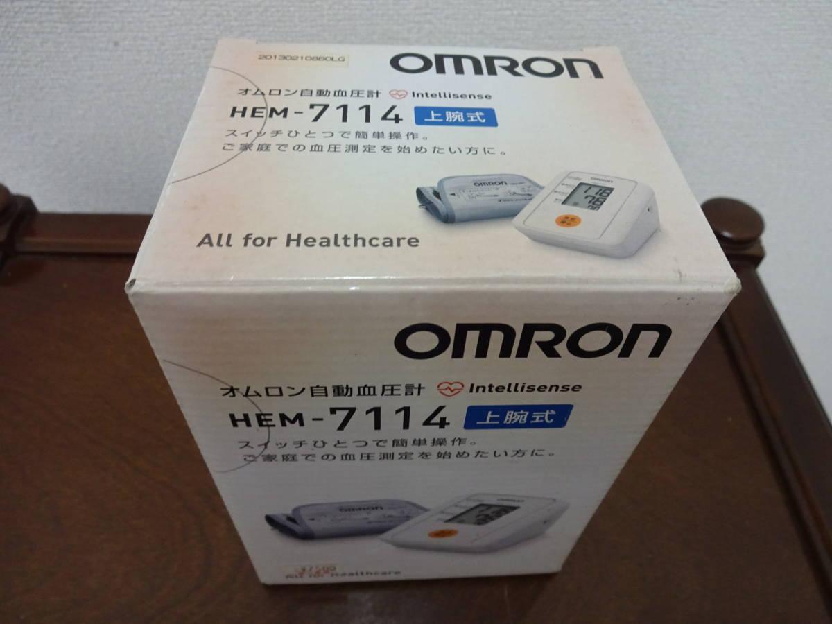 ■□【未使用 開封品】 オムロン omRon 上腕式 デジタル 自動血圧計 HEM-7114 血圧測定 ヘルスケア□■
