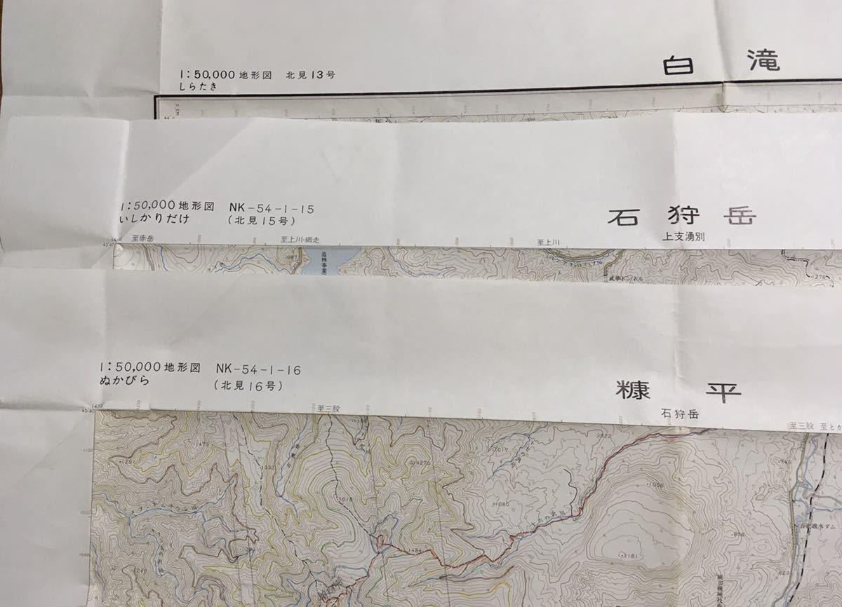 院 国土 図 地理 地形 地図センターネットショッピング