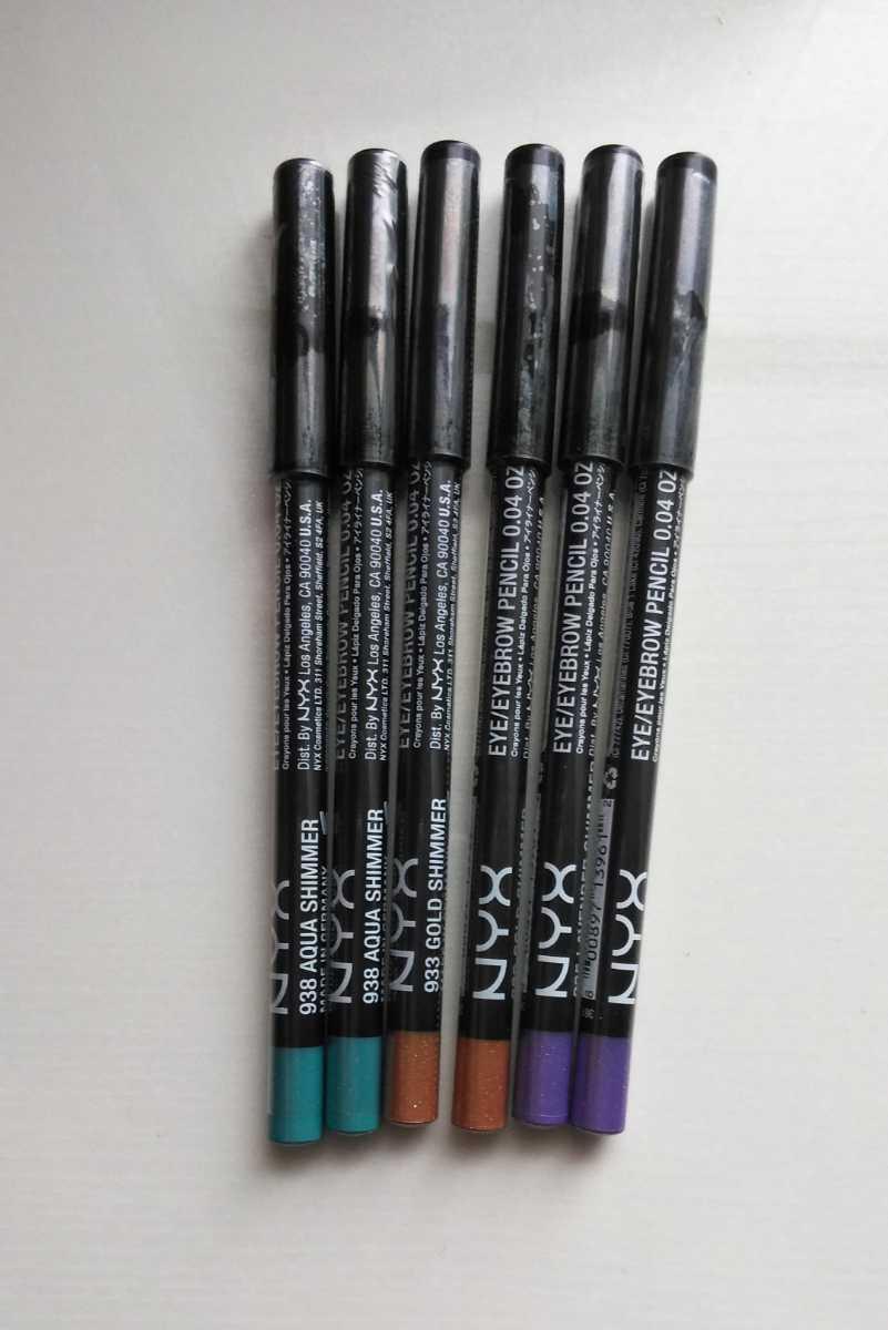 NYX アイライナー&アイブロウ3種セット各2本 ずつ未使用品