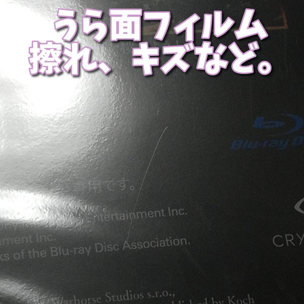 キングダムカム デリバランス【PS4】新品未開封★通常版★送料込み