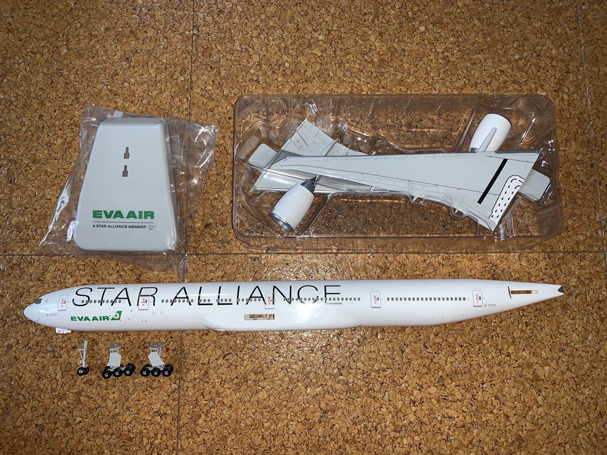 エバー航空 B777-300ER スターアライアンス塗装 1:200