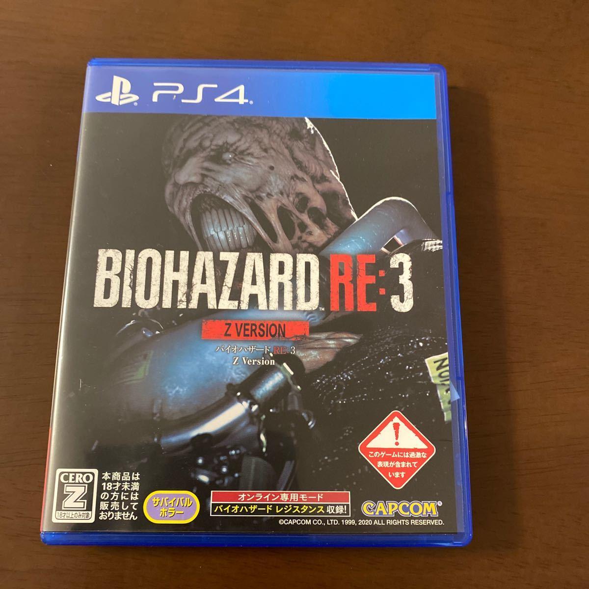 BIOHAZARD RE:3 Z Version  プロダクトコード未使用