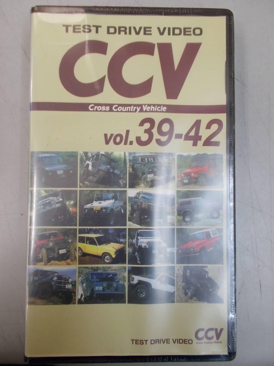 クロスカントリービークルビデオCCV 39-42 四輪駆動車 ディスカバリー ハイラックス ジープJ3 TJ YJ TJ CJ ジムニーJB23 ランクルFJ40 80_画像1