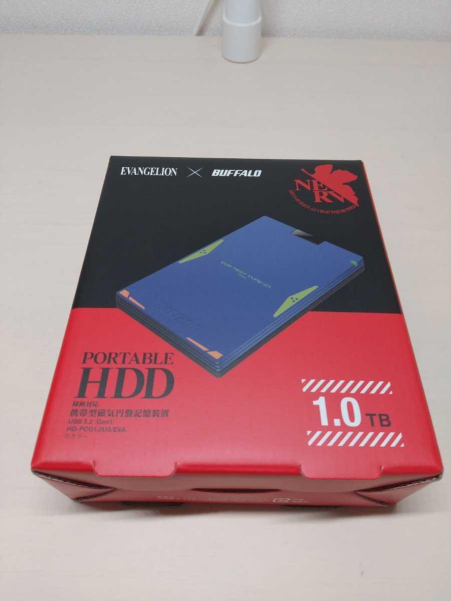 エヴァンゲリオン×BUFFALO USB3.1(Gen.1)対応 ポータブルHDD スタンダードモデル (1TB) HDPCG10U3EVA