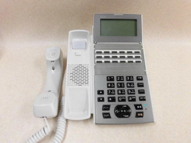 Ω ZZF1 3663♪ 保証有 13年製 NTT NX2-(18)BTEL-(1)(W) 18ボタンバス標準電話機 2台セット 動作品 ・祝10000!取引突破!同梱可_画像2