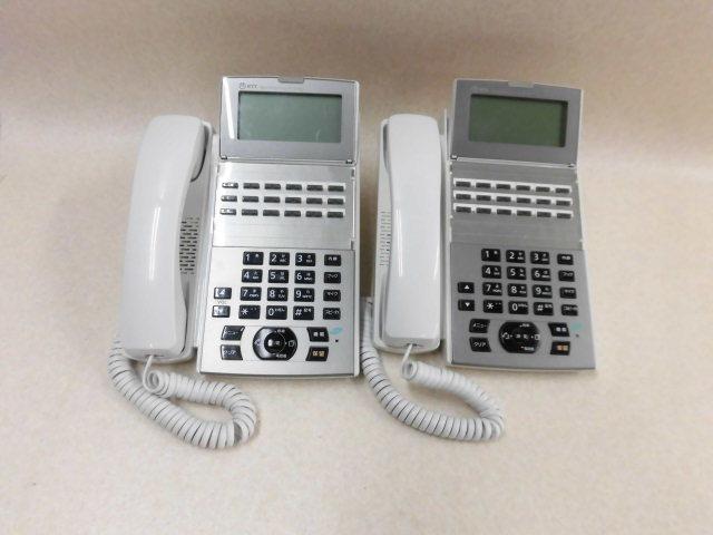 Ω ZZF1 3663♪ 保証有 13年製 NTT NX2-(18)BTEL-(1)(W) 18ボタンバス標準電話機 2台セット 動作品 ・祝10000!取引突破!同梱可_画像1