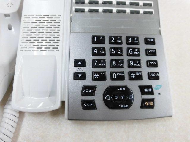 Ω ZZF1 3663♪ 保証有 13年製 NTT NX2-(18)BTEL-(1)(W) 18ボタンバス標準電話機 2台セット 動作品 ・祝10000!取引突破!同梱可_画像5
