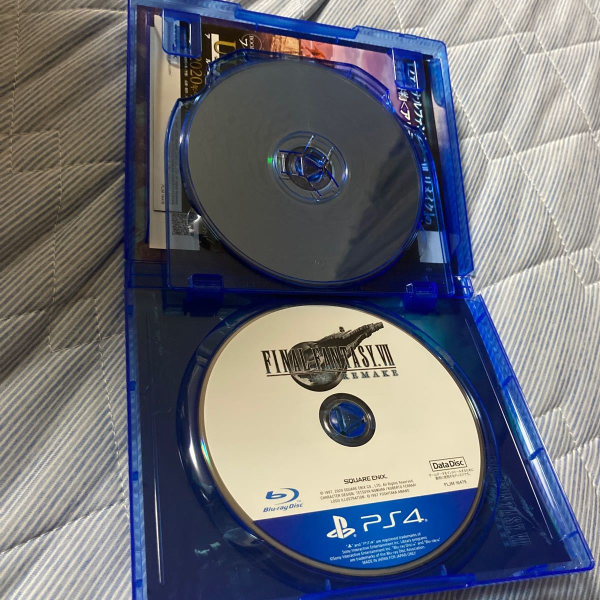 PS4 FF7 ファイナルファンタジー リメイク