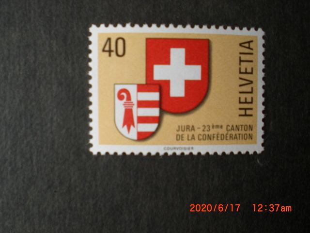 ユラ州連邦加入記念ー州と連邦の紋章 1種完 未使用 1978年 スイス連邦共和国 VF/NH_画像1