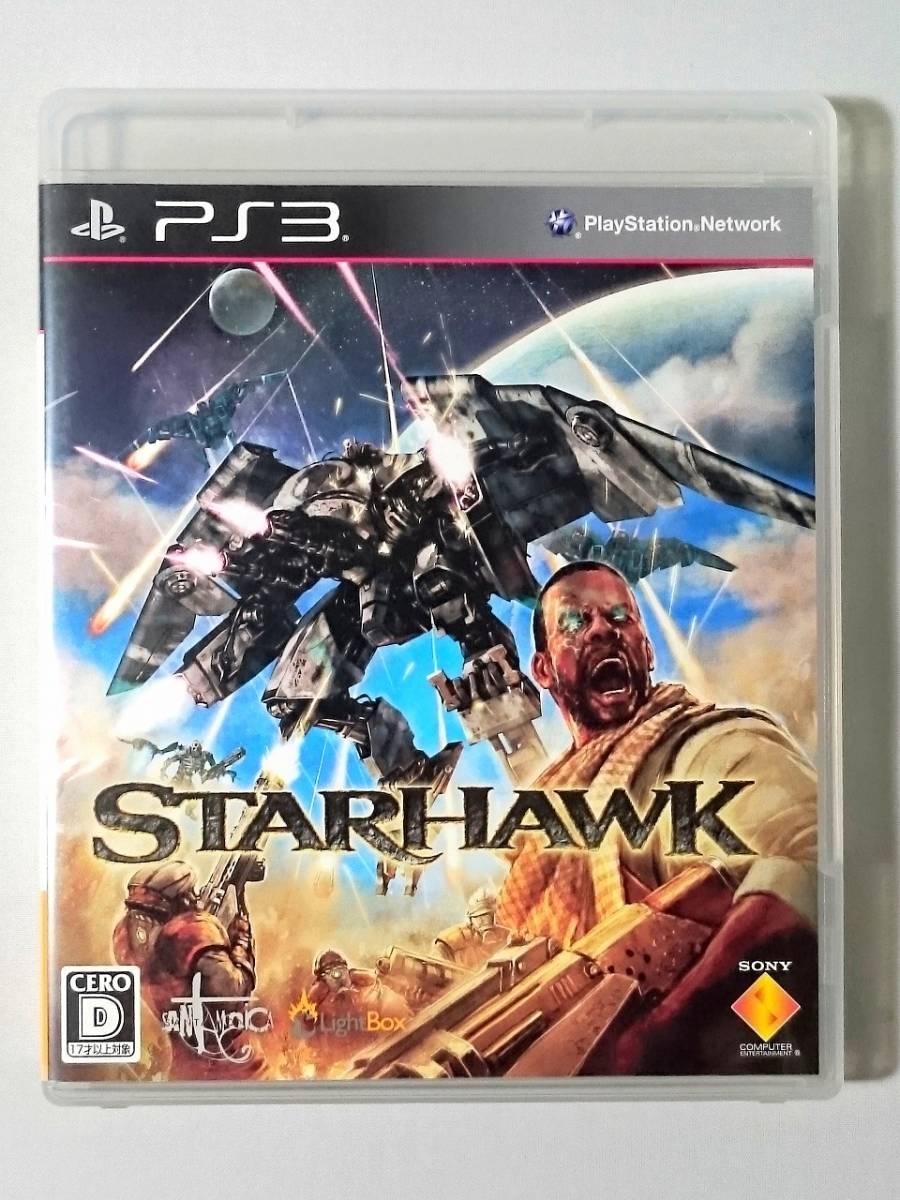 PS3 STARHAWK ソフト スターホーク
