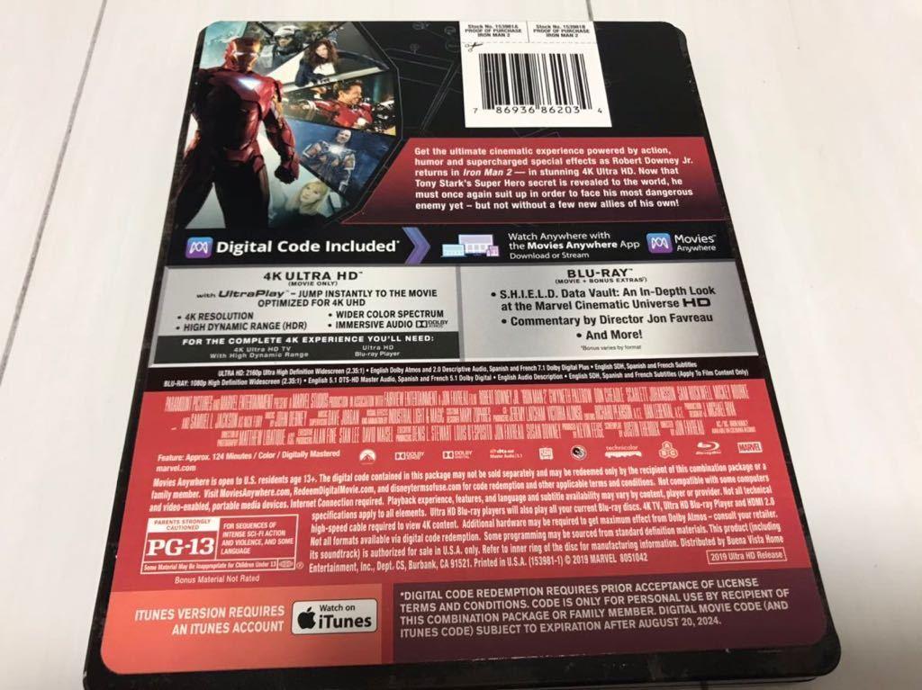 アイアンマン2 Iron Man 2 (4K Ultra HD/Blu-ray) スチールブック海外盤 4Kのみに日本語字幕と日本語吹替有り 中古_画像2