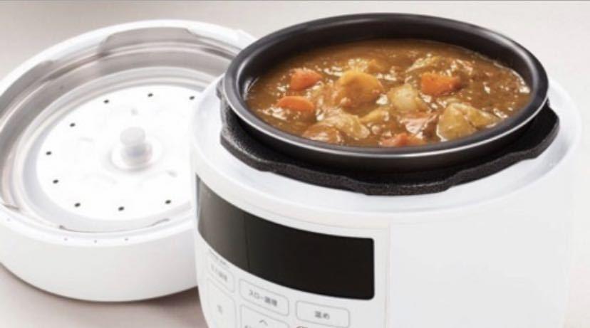 新品未使用 siroca 電気圧力鍋 SP-D121