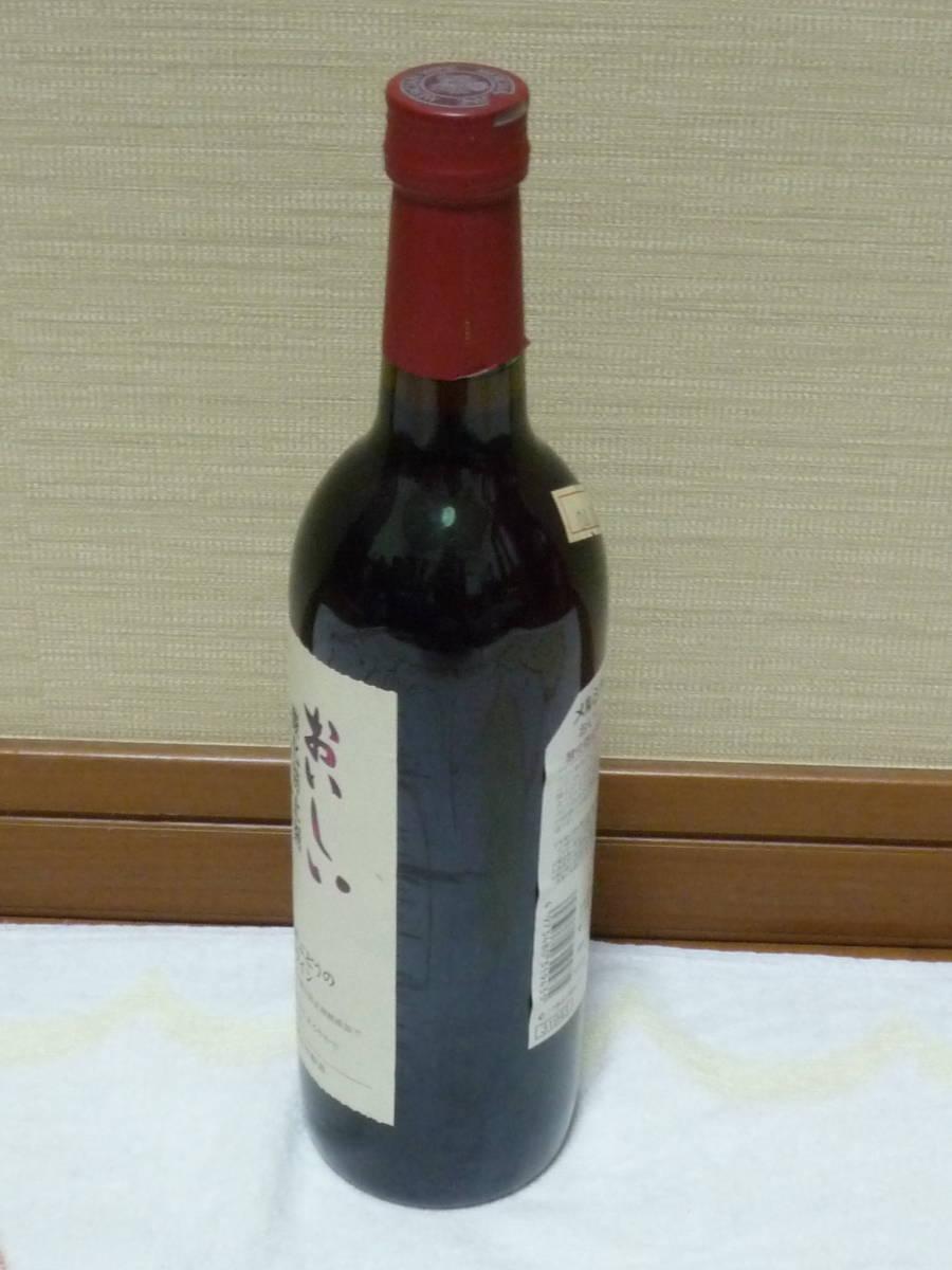 赤ワイン 酸化防止剤無添加 メルシャン 720ml アルコール分14%未満 新品未開封 国産_画像5