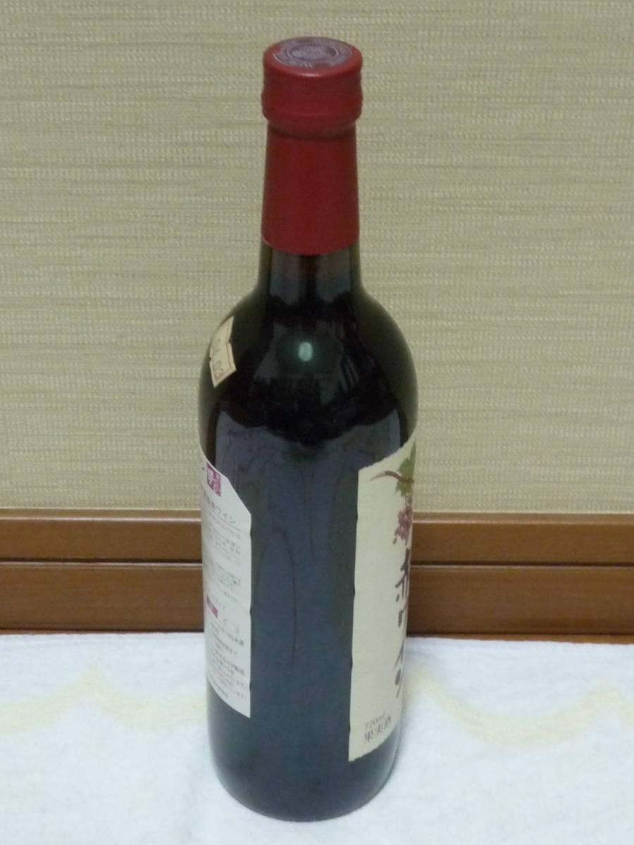 赤ワイン 酸化防止剤無添加 メルシャン 720ml アルコール分14%未満 新品未開封 国産_画像4