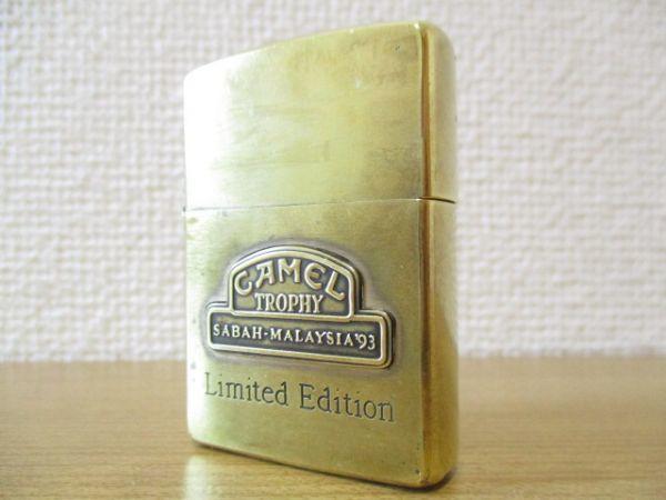 送料無料 5000個限定 USA製 CAMEL TROPHY キャメルトロフィー SABAH-MALAYSIA'93 ZIPPO ジッポー 1993年製 真鍮 ブラス_画像1