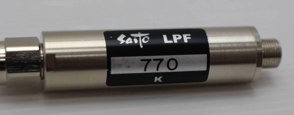 未使用 LPF-770K UHF帯域 ローパスフィルター 携帯・BS-IF・CS-IF帯域をカット UHF帯:770MHzまで通過_画像2