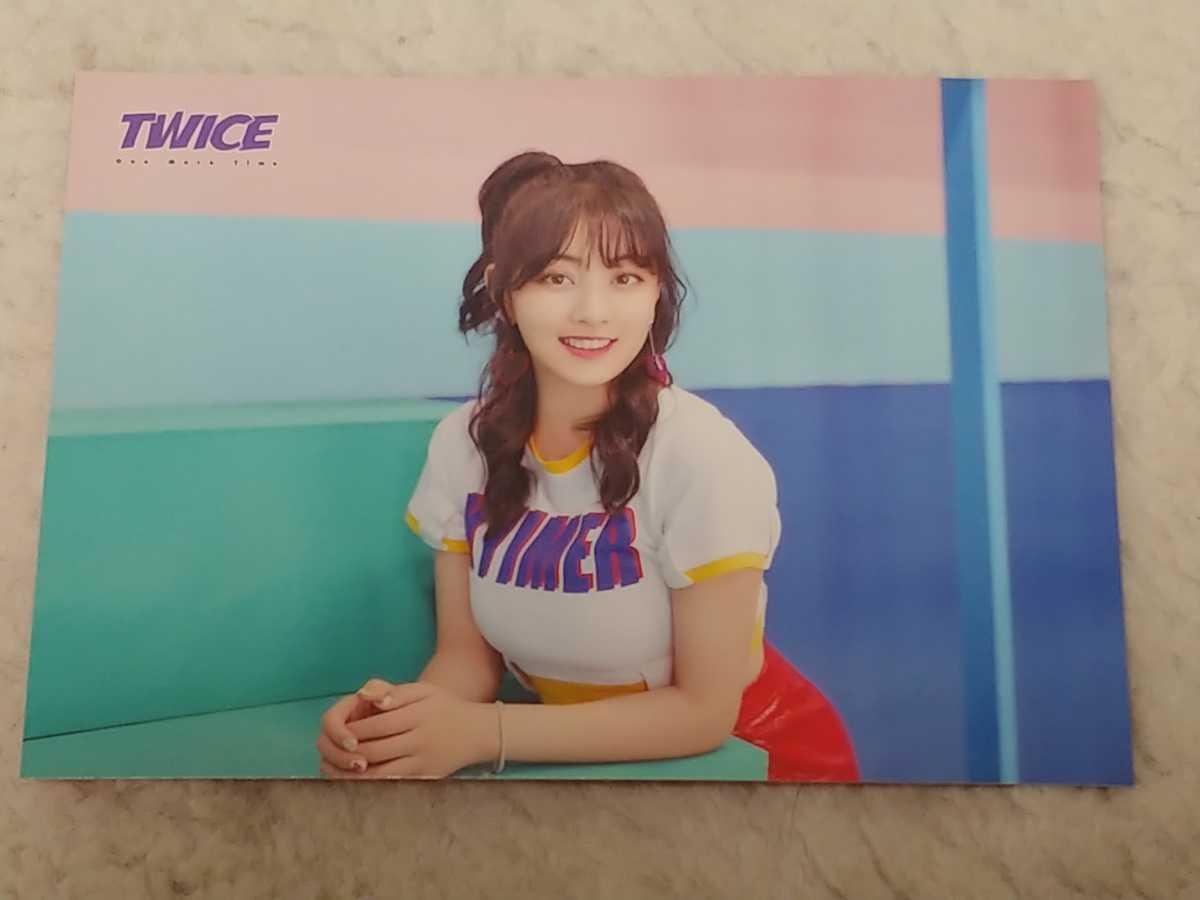 TWICE トゥワイス ランダム トレーディングカード K-POP 韓国_画像1