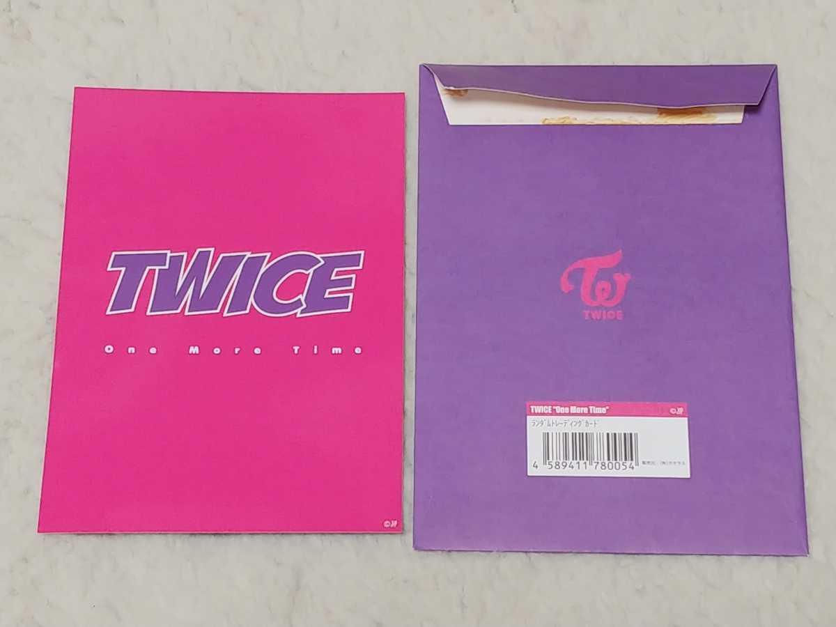 TWICE トゥワイス ランダム トレーディングカード K-POP 韓国_画像3
