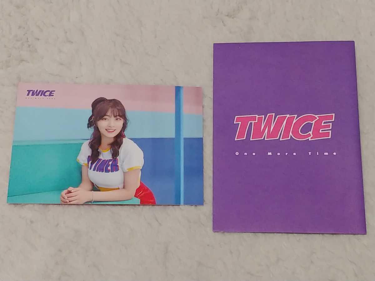 TWICE トゥワイス ランダム トレーディングカード K-POP 韓国_画像2