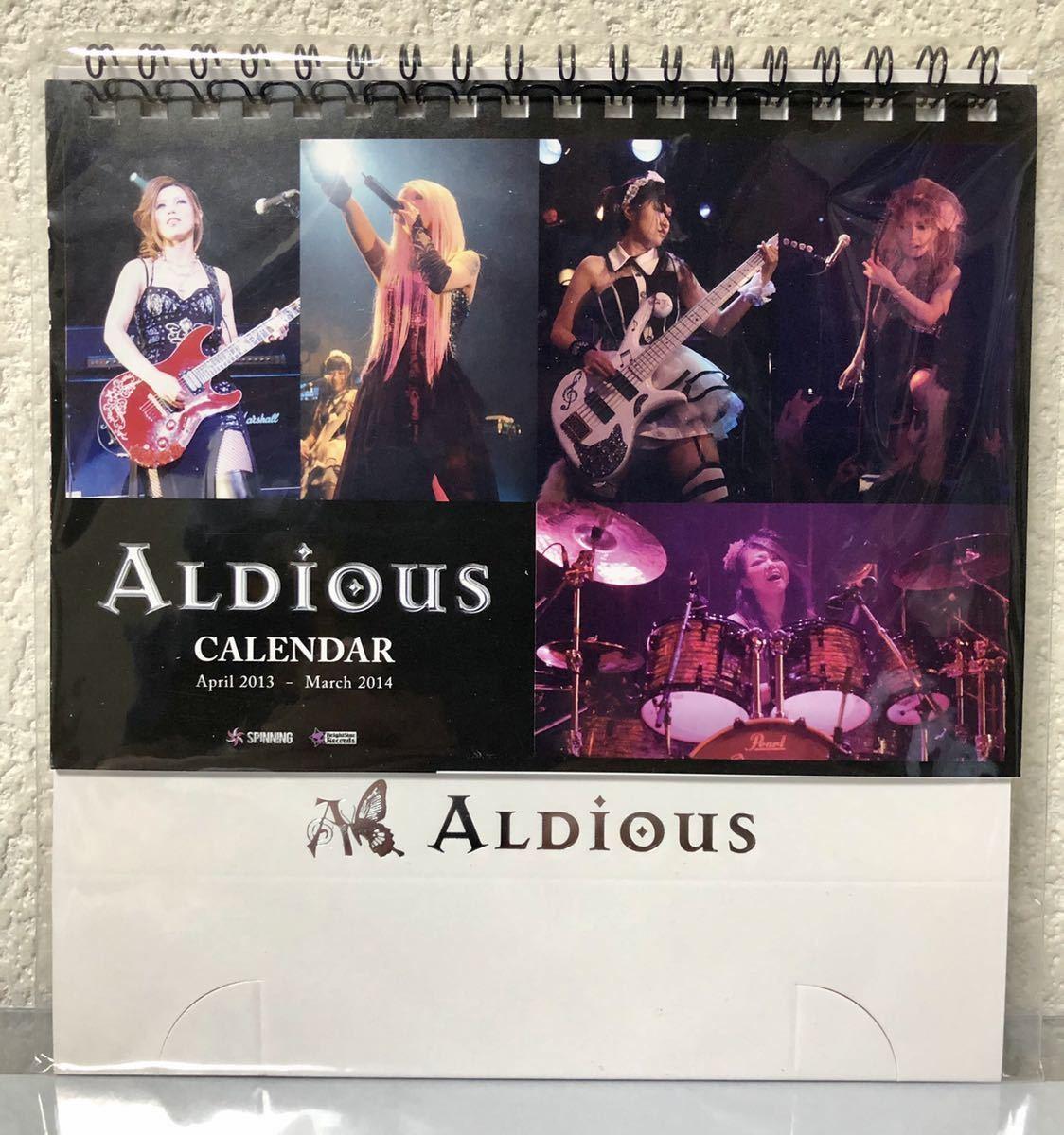 ◆【Loppi限定】Aldious 卓上2013カレンダー◆アルディアス◆未使用◆送料無料_画像1