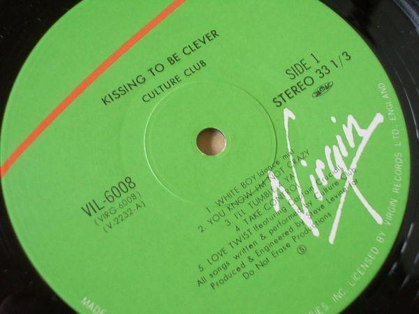 P5611 即決 LPレコード カルチャー・クラブ『ミステリー・ボーイ』 国内盤 帯付_画像3