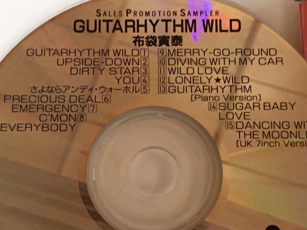 ★激レア★布袋寅泰 GUITARHYTM WILD プロモCD_画像3