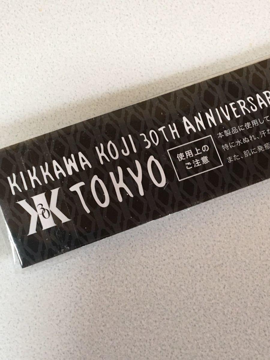 """★吉川晃司★ 30th Anniversary Live """"SINGLES+"""" TOKYO 2014.09.24-23 リストバンド_画像3"""