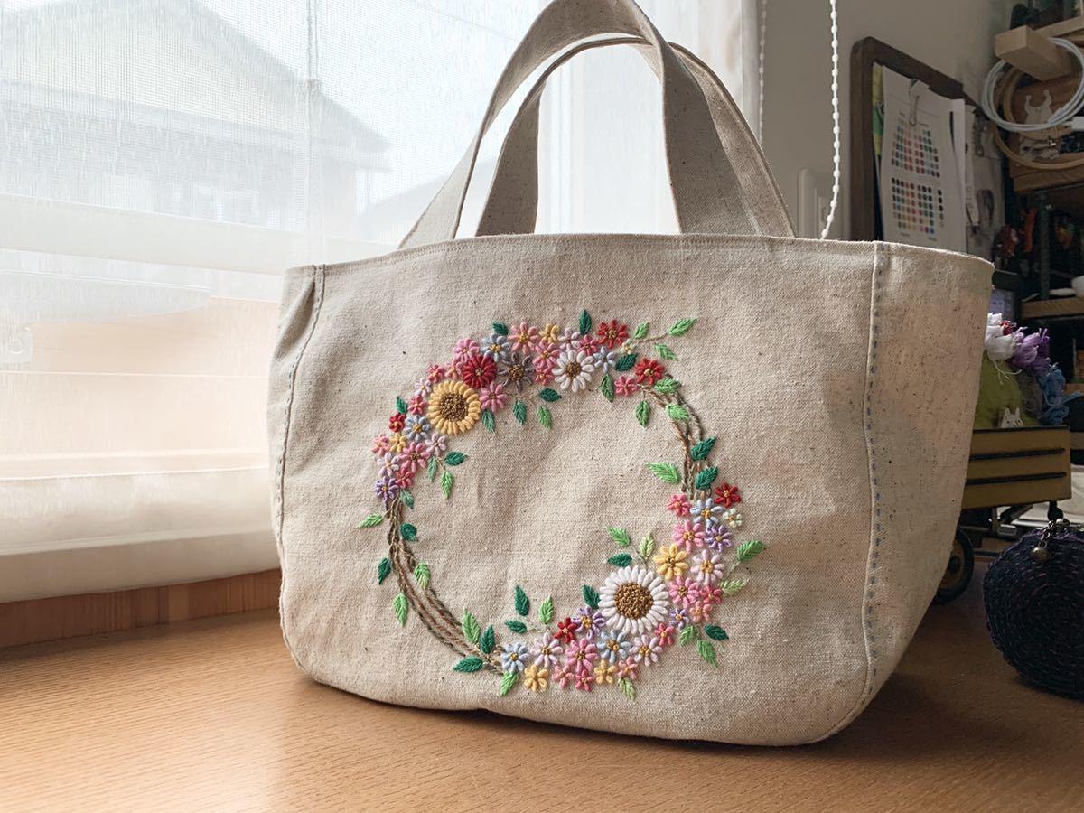 お花のバッグ リース ブーケ 手刺繍 ハンドメイド リネン生地