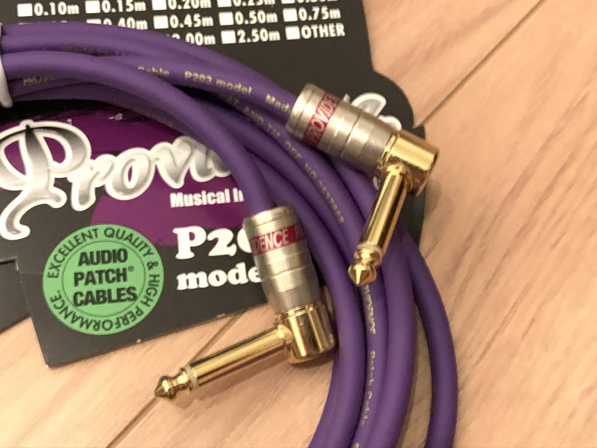 Providence P203 Patch Cable 0,15m