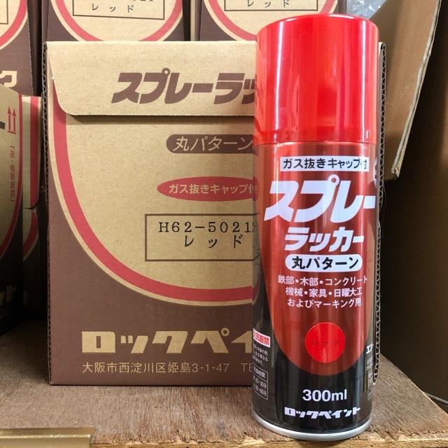 ◆ロックペイント ラッカースプレー レッド/赤/RED 6本入り._画像1